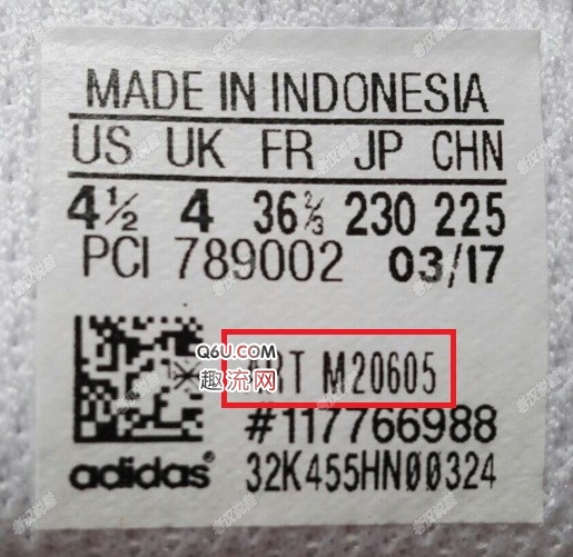 Adidas鞋标怎么看2018 阿迪达斯鞋标最新鉴定方法