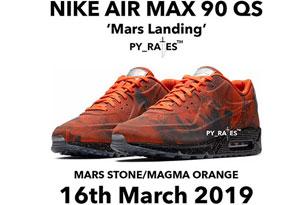 Air max 90登陆火星发售信息 Nike Air max 90 mars landing实物赏析