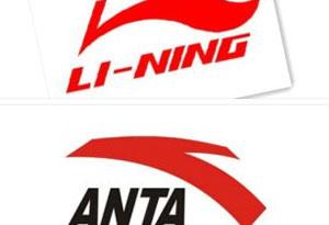 李宁和安踏区别是什么 国产品牌李宁和安踏全方位对比