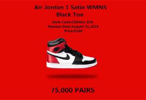 AJ1丝绸黑脚趾发售数量公布 AJ1丝绸版本还有哪些鞋款