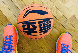 李宁嗨爆篮球手感怎么样 李宁篮球和耐克、红双喜篮球哪个好