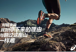 跑步鞋什么牌子好?跑鞋品牌排行