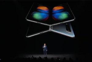 三星折叠屏手机发售时间确定 三星galaxy f折叠手机多少钱
